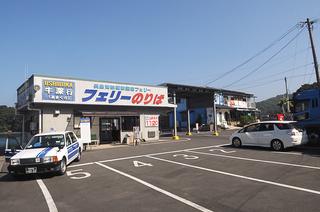 2015_1024_110746_01.JPG