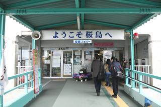 2018_0302_120436.JPG